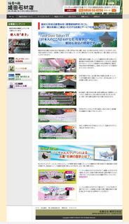 news20110501.jpg